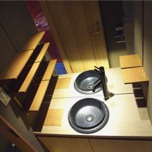 糀谷日本料理屋