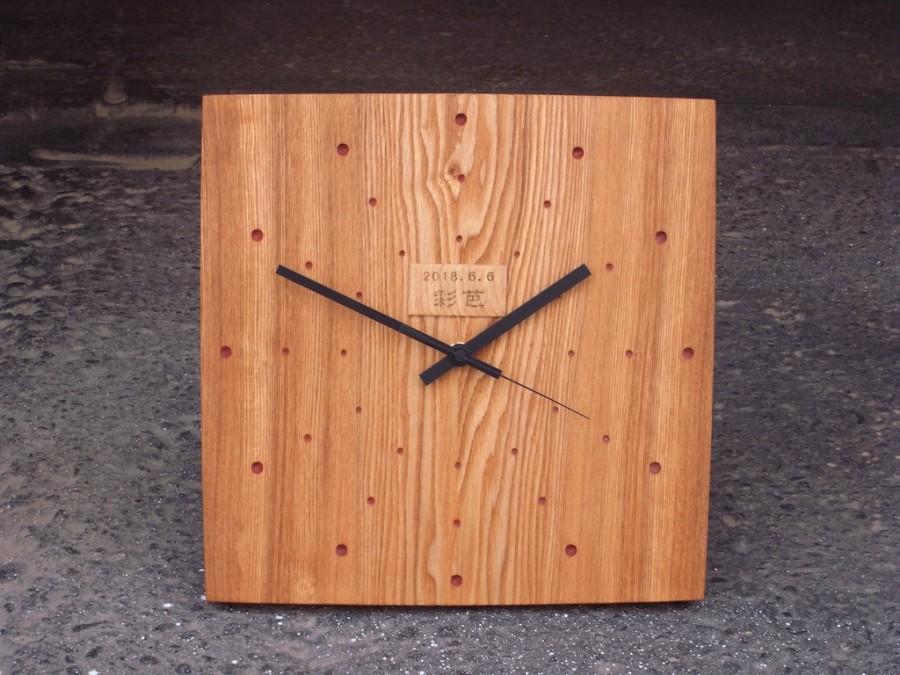 時計名入れ