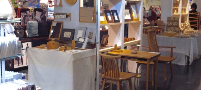 丸善・丸の内本店 「木の匠展」無事に終了しました